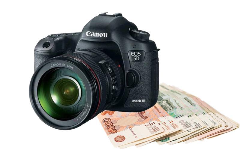 скупка камер