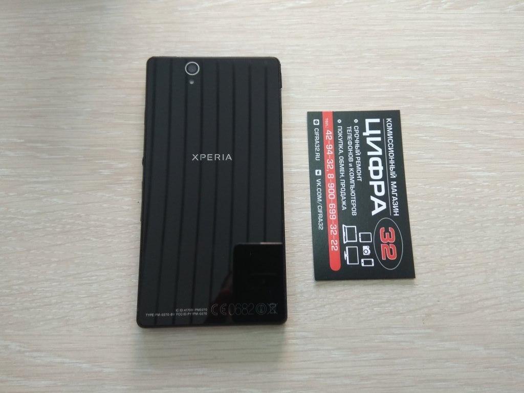 Ремонт Sony Xperia Z1