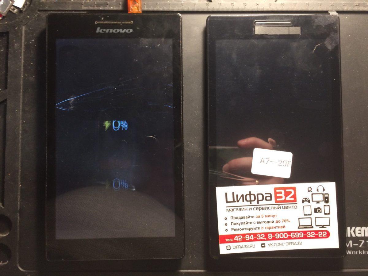 Ремонт планшета Lenovo Tab2 A7