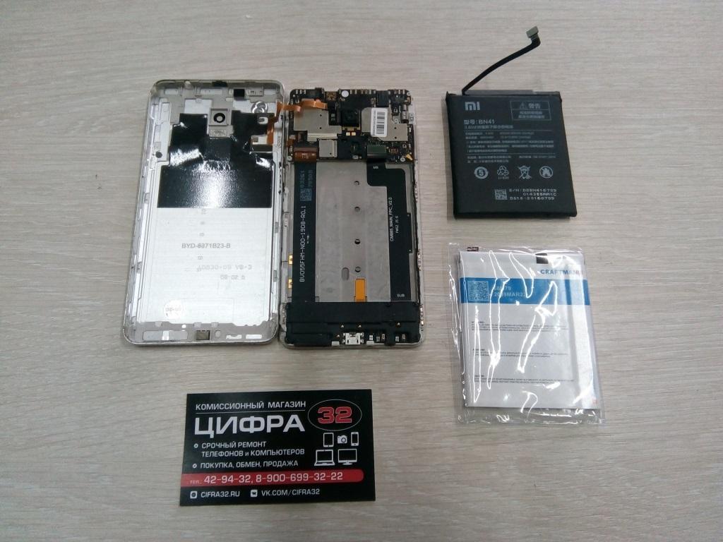 Ремонт Xiaomi Redmi Note 4