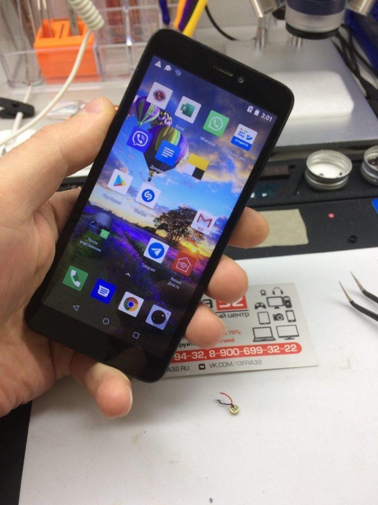 ремонт смартфона Dexp BS650